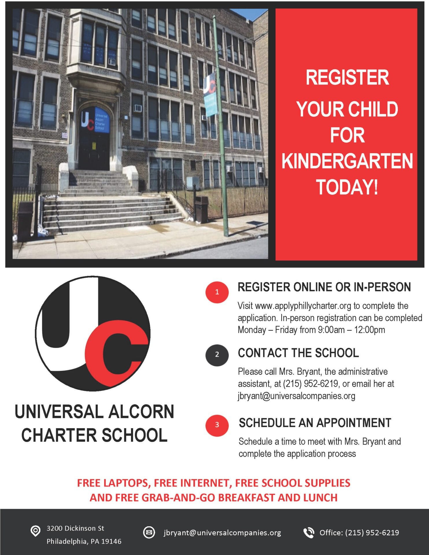 Kindergarten Registration Flyer Alcorn